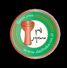 ערן דרבוקות - חוויית התיפוף