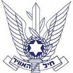 חיל-האוויר
